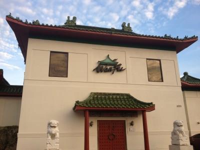 Wan Fu - Exterior