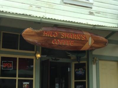 Hilo Sharks Coffee near Akaka Falls